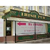 Паб «IRISH Pub»